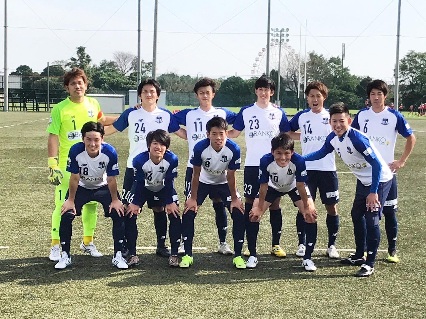 トップチーム